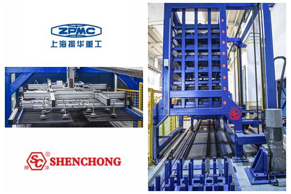 Shenchong completó con éxito el proyecto de taller inteligente de chapas metálicas flexibles de Zhenhua Heavy Industries