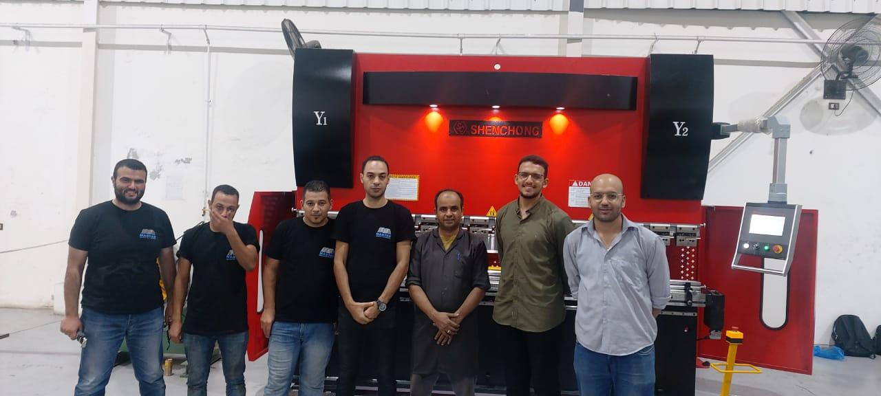 Cliente Perú